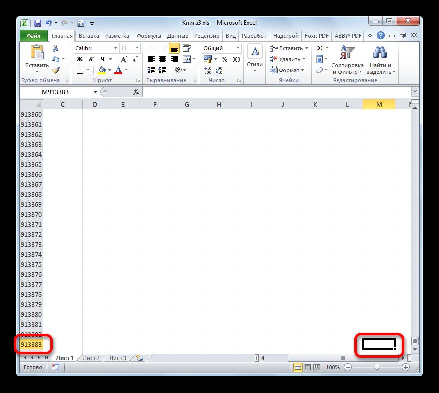 как файл excel сделать легче