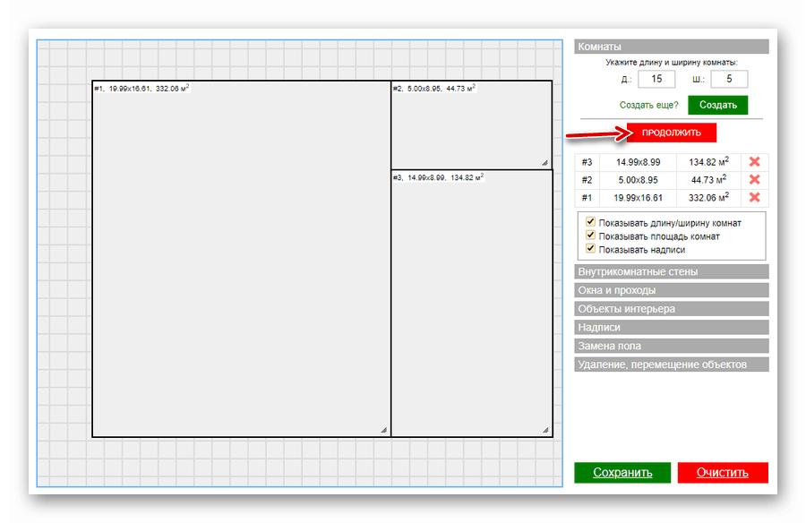 как сделать чертеж на компьютере в excel