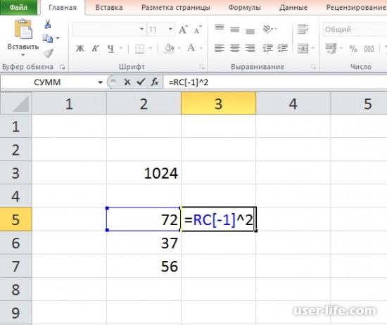 как сделать число в квадрате в excel