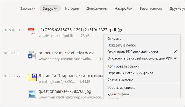 как сделать чтобы документ word открывался в браузере