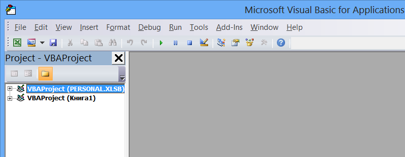 как сделать чтобы excel открывался на весь экран