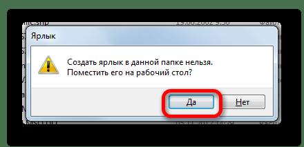как сделать чтобы файлы excel открывались в разных окнах