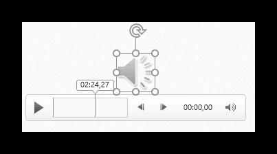 как сделать чтобы музыка в powerpoint