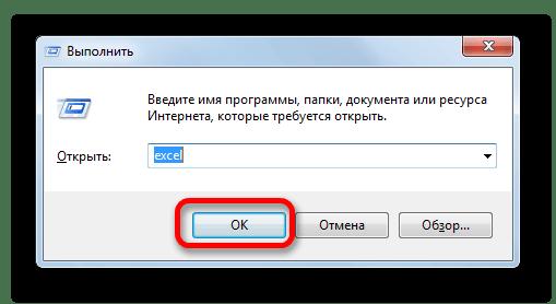 как сделать чтобы powerpoint открывался в разных окнах