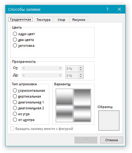 как сделать цветные страницы в word