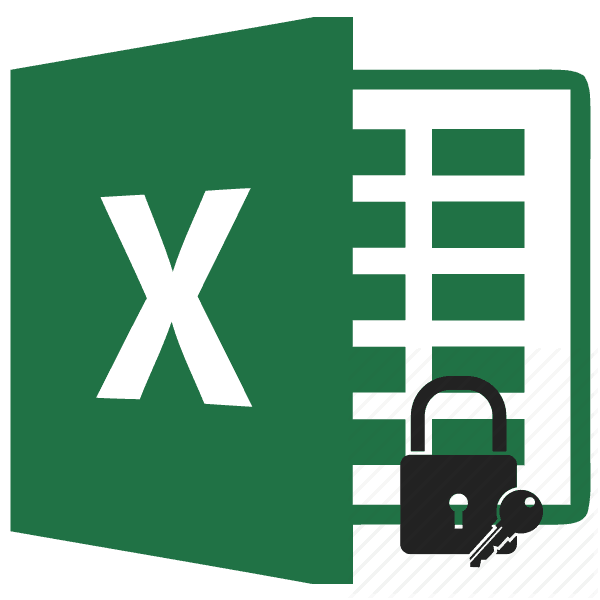 как сделать файл excel с паролем