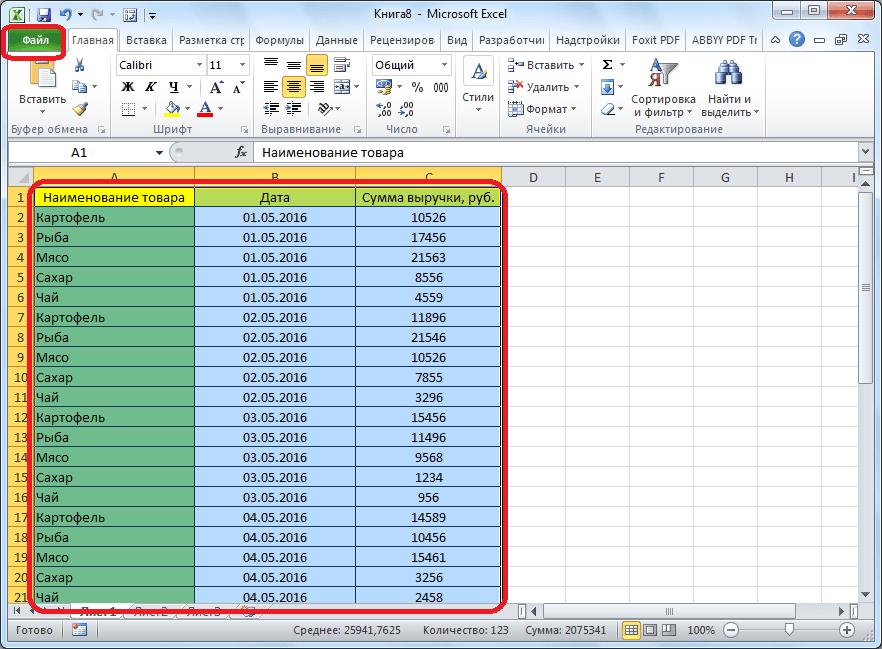 как сделать файл pdf из excel