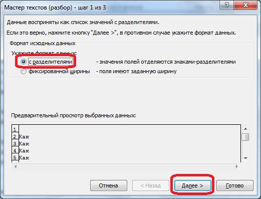 как сделать файл pdf в excel