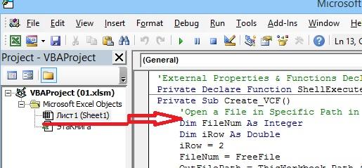 как сделать файл vcf из excel