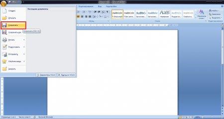 как сделать файл word 2007