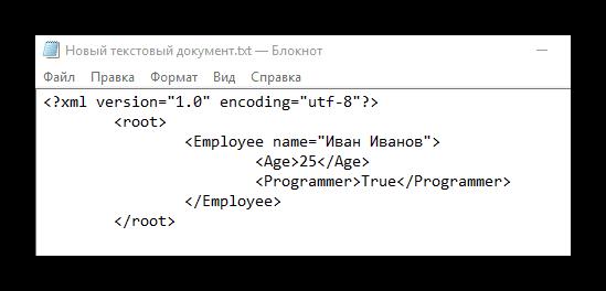как сделать файл xml из word
