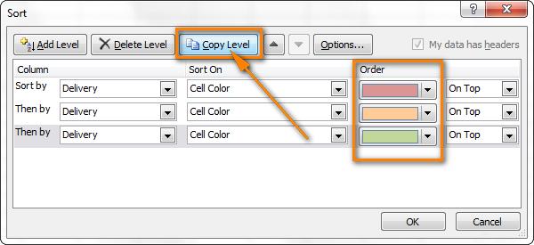 как сделать фильтрацию по цвету в excel