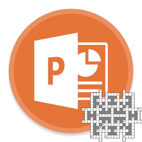 как сделать филворд в powerpoint