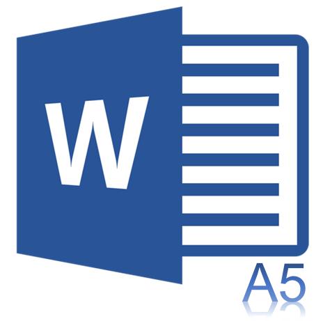 как сделать формат а5 в word