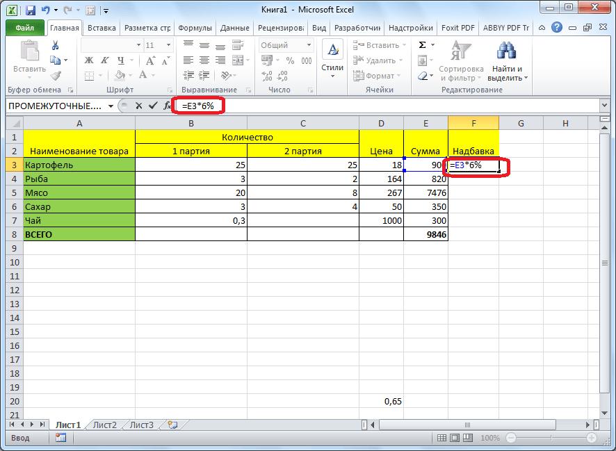 как сделать формулу в excel с процентами и умножением