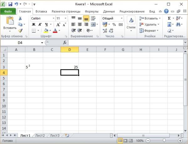 как сделать формулу в excel со степенями