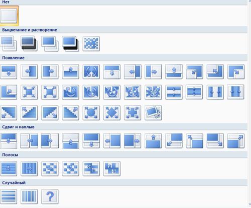 как сделать формулу в powerpoint 2007