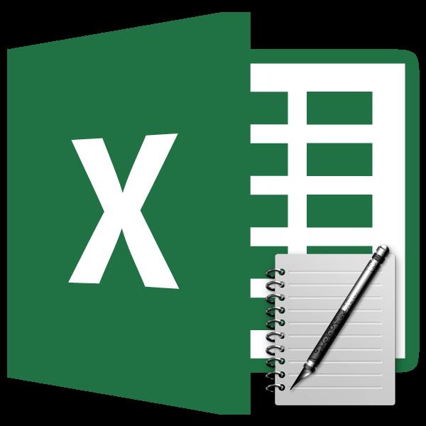 как сделать формулу в тексте excel