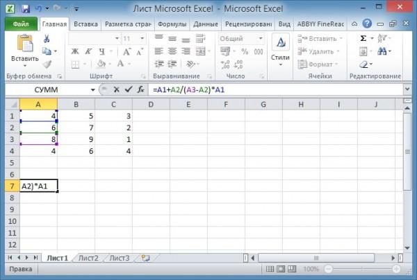 как сделать формулы в excel для сложения