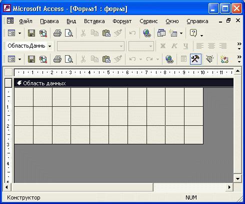 как сделать формы в access