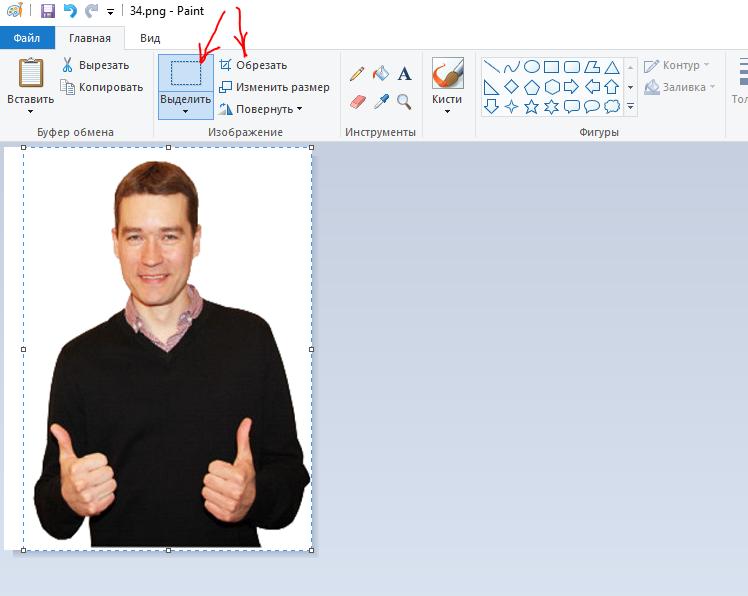как сделать фото 3х4 в word