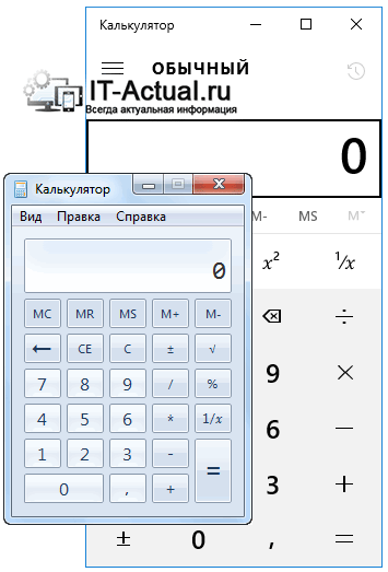 как сделать калькулятор в access