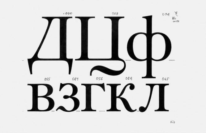 как сделать красивый шрифт в презентации powerpoint на русском