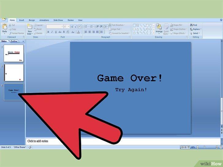 как сделать лабиринт в powerpoint