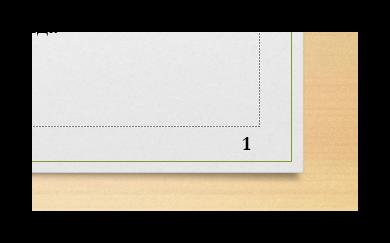 как сделать нумерацию в powerpoint