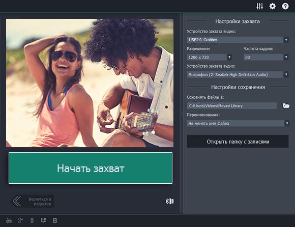 как сделать рекламный ролик в powerpoint