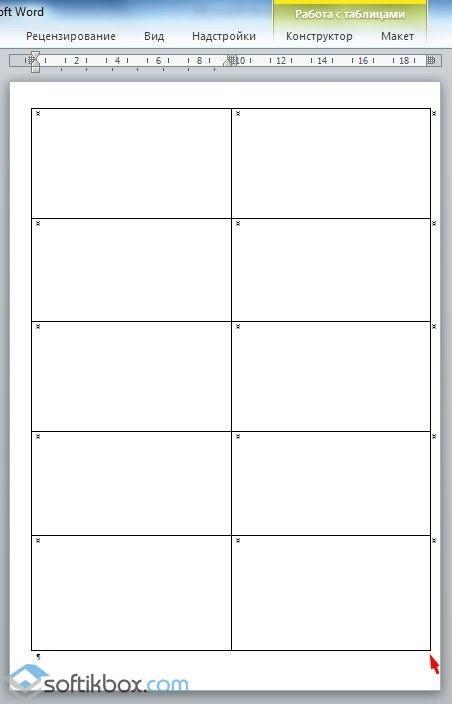 как сделать шаблон визитки в word