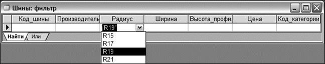 как сделать схему данных в access