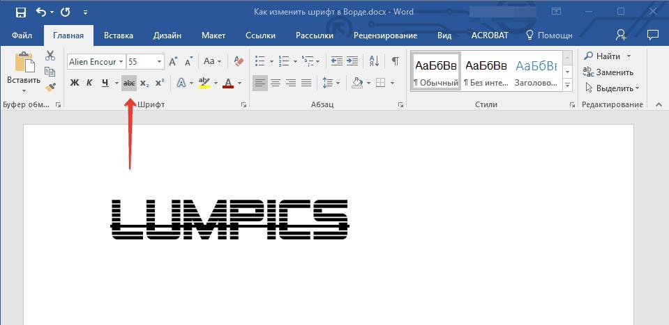как сделать шрифт стандартным word