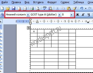 как сделать таблицу в колонтитуле word 2013