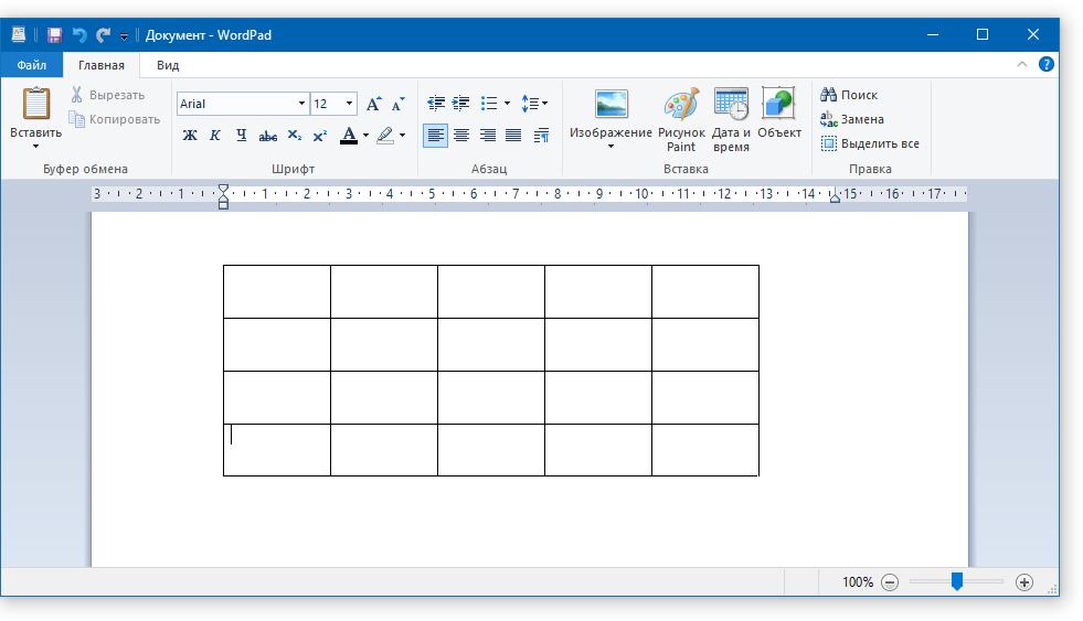 как сделать таблицу в word на виндовс 10