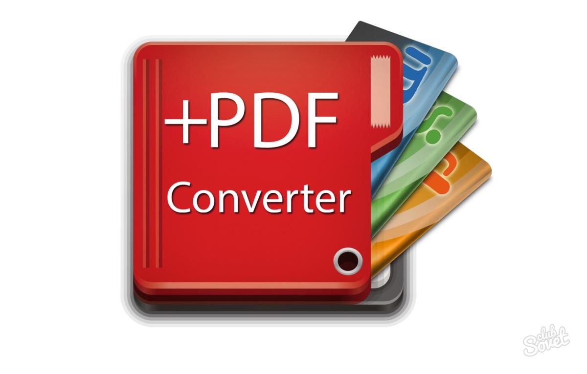 как сделать текст из pdf в word быстро