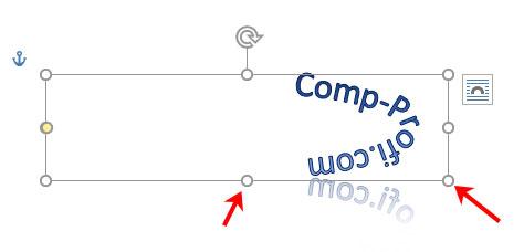 как сделать текст по кругу в word 2013