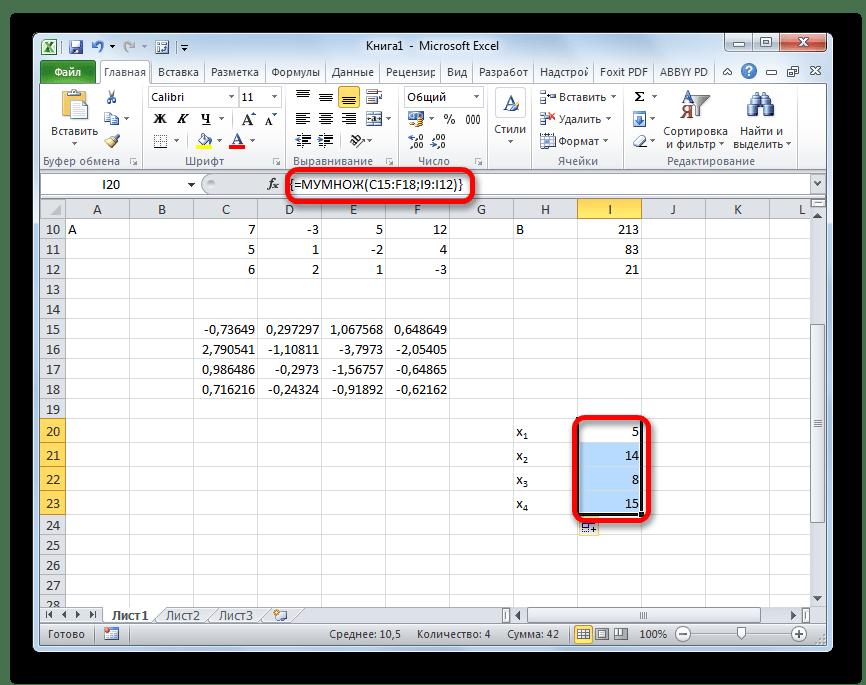 как сделать уравнение в excel
