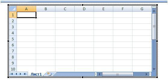 таблица как сделать в word