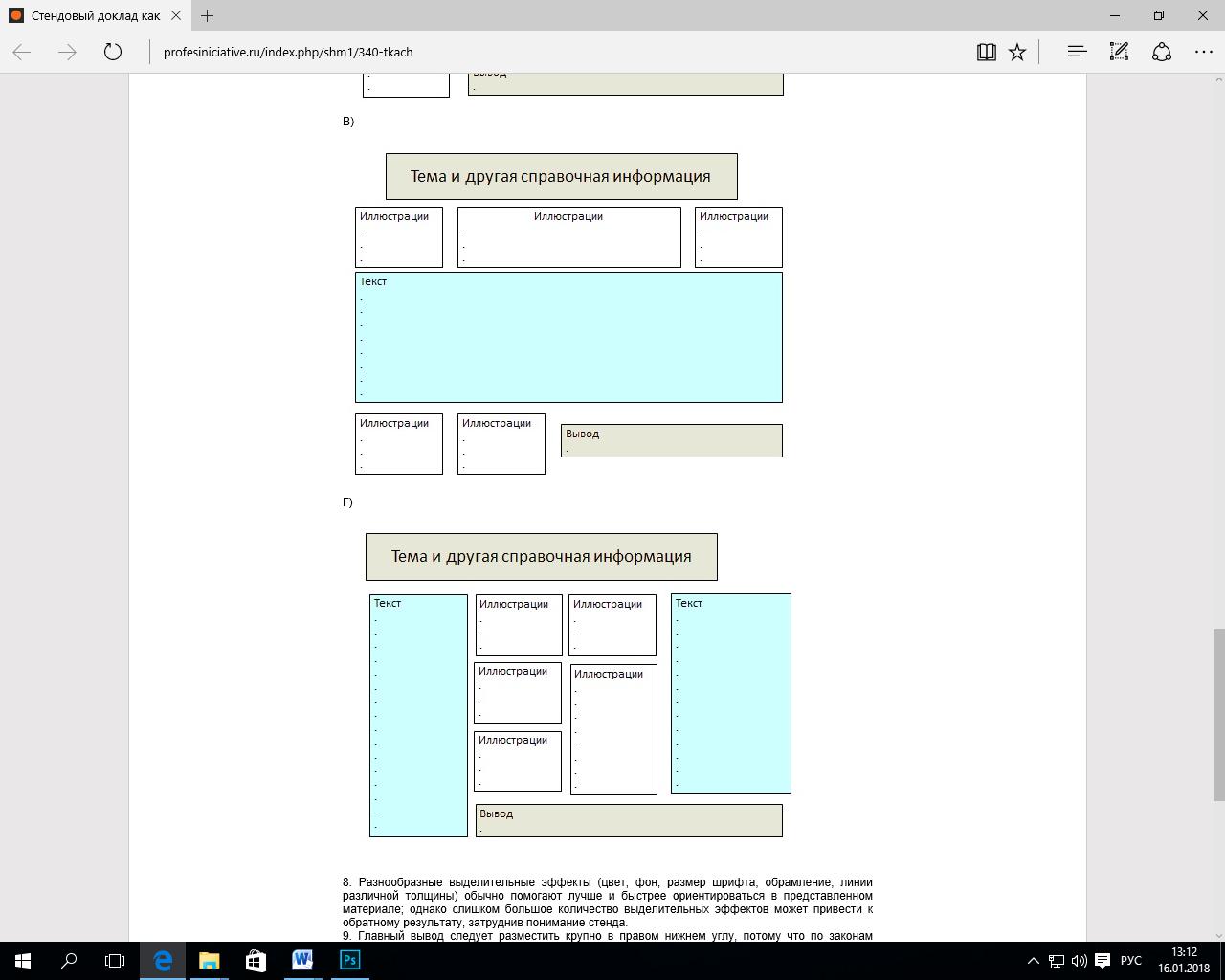 формат а1 как сделать в powerpoint