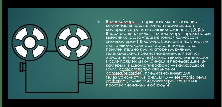 как фон сделать прозрачным в powerpoint