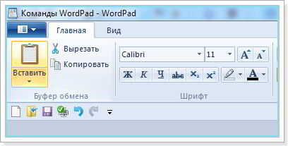 как из wordpad сделать word