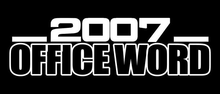 как сделать абзацы в word 2007