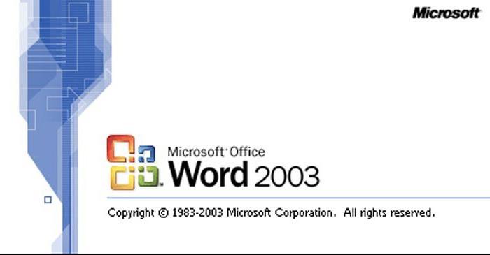 как сделать альбомную ориентацию в word 2003