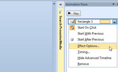 как сделать анимацию вращения в powerpoint