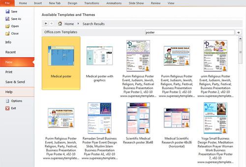 как сделать электронный плакат в powerpoint