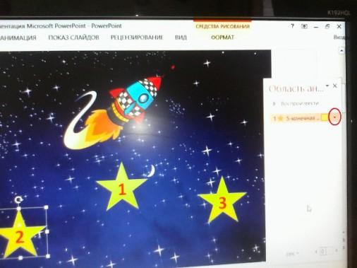 как сделать интерактивную игру в powerpoint для дошкольников