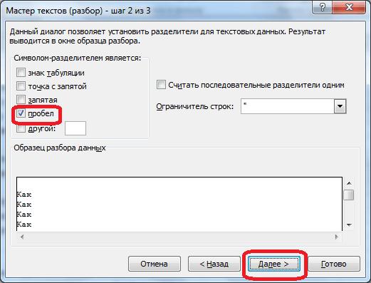 как сделать из документа pdf документ excel