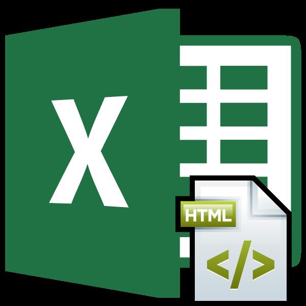 как сделать из excel html