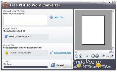 как сделать из формата pdf формат word